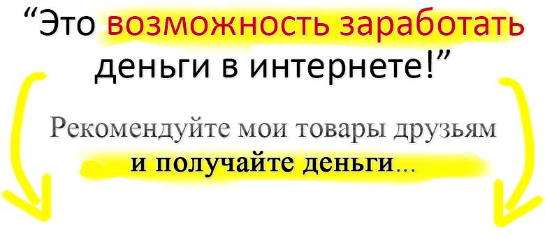 Партнерская программа Кротова Романа