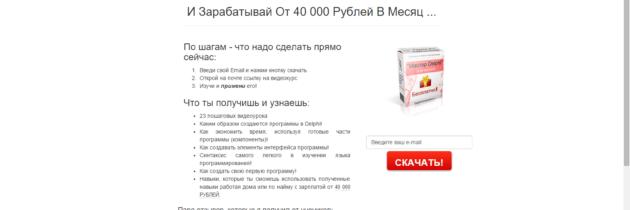 А-Б сплит тестирование бесплатно через Яндекс Метрику